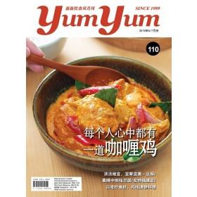 新新饮食双月刊 NO. 110
