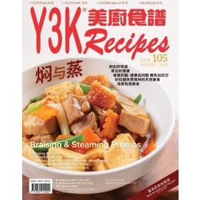 Y3K 美厨食谱 2018年11月刊(第105期)