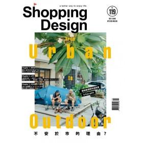 Shopping Design 10月號/2018 第119期