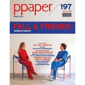 ppaper 09月號/2018 第197期