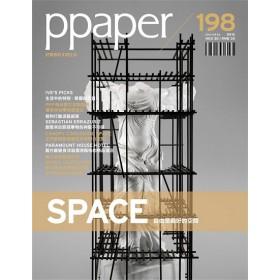 ppaper 10月號/2018 第198期
