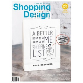 Shopping Design 01月號/2019 第122期