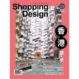 Shopping Design 03月號/2019 第124期