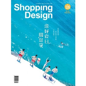 Shopping Design 07月號/2019 第128期