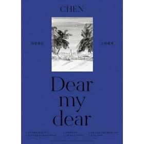 EXO CHEN - 2nd mini album: Dear My Dear (My Dear Ver.)