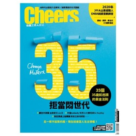 Cheers快樂工作人 10月號/2019 第224期