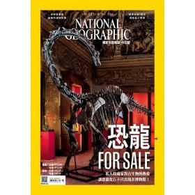 國家地理雜誌中文版 10月號/2019 第215期