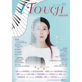 iTouch就是愛彈琴53