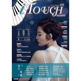 iTouch就是愛彈琴64