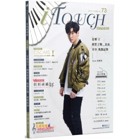 iTouch就是愛彈琴73