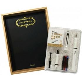 GALAXY手感雙筆尖鋼筆套組-荼白x《方格·戀字練習本》