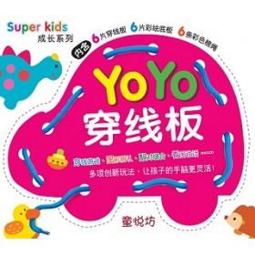 Super kids-YOYO穿线板