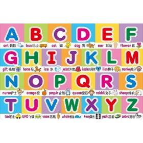 IQ益智嵌入板: ABC