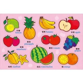 IQ益智嵌入板: 美味蔬果