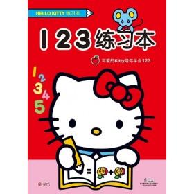 Hello Kitty 123练习本
