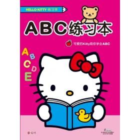 Hello Kitty练习本:ABC练习本