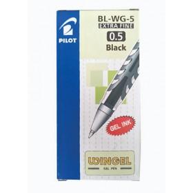 Pilot Wingel Gel Pen 0.5mm Black Dozen Pack (12 pieces)