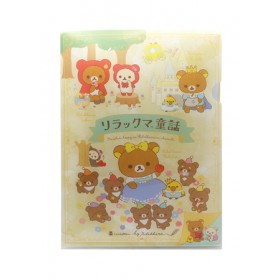 RILAKKUMA L SHAPE FOLDER A4 220*310MM FA01001