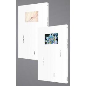 川內倫子攝影日記Ⅰ&Ⅱ(不分售)