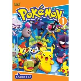 Pokemon 1  Vol.1-52