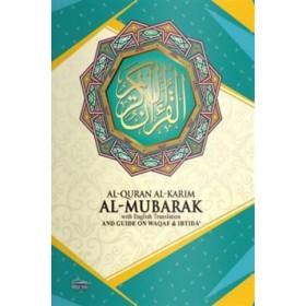 AL-QURAN AL-KARIM AL-MUBARAK w ENG TRANS