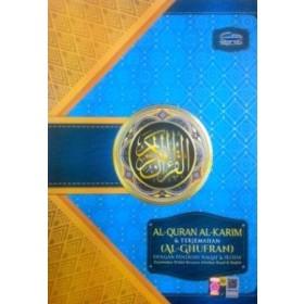 AL-QURAN TERJEMAHAN AL-GHUFRAN A4