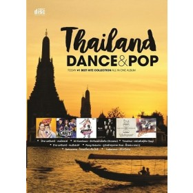 THAILAND DANCE & POP (2CD)