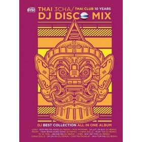 THAI DISCO MIX (2CD)