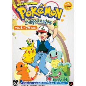 POKEMON  INDIGO LEAGUE  宠物小精灵石英联盟 VOL.1 - 79 END  (4DVD)