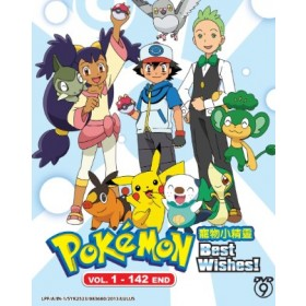 POKEMON : BEST WISHES! 宠物小精灵 BEST WISHES! VOL. 1 - 142 END (11DVD)