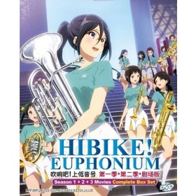 HIBIKE ! EUPHONIUM SEASON 1 + 2 + 3 MOVIES COMPLETE BOX SET