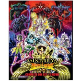 SAINT SEIYA COMPLETE BOX SET +5MOVIE (12DVD)
