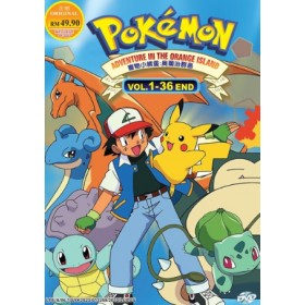 POKEMON ADVENTURE IN THE ORANGE ISLAND   宠物小精灵:奥兰治群岛 VOL.1-36 END   (3DVD)