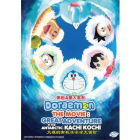 DORAEMON THE MOVIE : GREAT ADVENTURE IN THE ANTARCTIC KACHI KOCHI    哆啦A梦劇場版:大雄的南极冰冰凉大冒险   (1DVD)