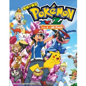 POKEMON : XY&Z   宠物小精灵 XY&Z  VOL. 1-49 END  (4DVD)