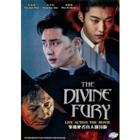 THE DIVINE FURY 驱魔使者真人剧场版 (DVD)