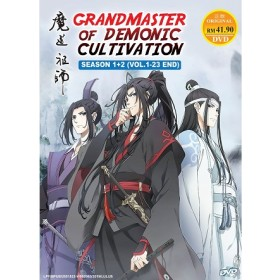 GRANDMASTER OF DEMONIC CULTIVATION 魔道祖師 S1+2 (V1-23 END) (2DVD)