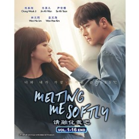 MELTING ME SOFTLY 请融化我吧 VOL.1-16  (4DVD)