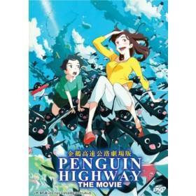 PENGUIN HIGHWAY THE MOVIE (DVD)