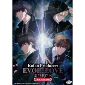 KOI TO PRODUCER: EVOL×LOVE 恋与制作人 (DVD)