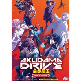 AKUDAMA DRIVE 全员恶玉 V1-12END (DVD)