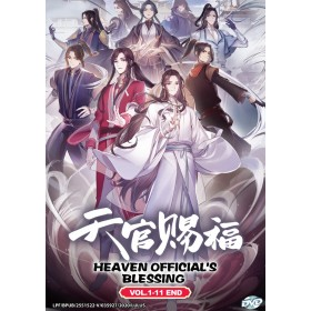 HEAVEN OFFICIAL'S BLESSING 天官賜福 VOL.1-11 END