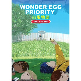 WONDER EGG PRIORITY 奇蛋物語 VOL.1-12 END