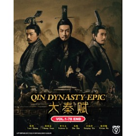QIN DYNASTY EPIC 大秦赋 (8DVD)