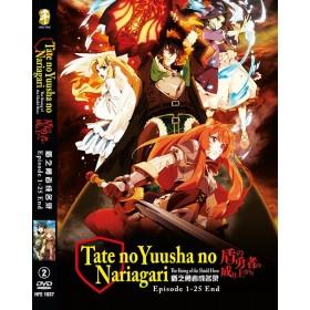 TATE NO YUUSHA NO NARIAGARI (2DVD)