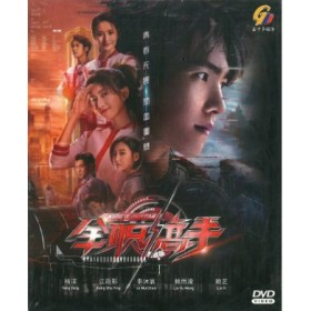 全职高手 THE KING'S AVATAR (10DVD)