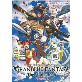GRANBLUE FANTASY SEA2 EP1-12END (DVD)
