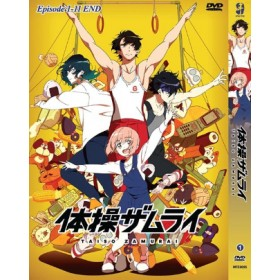 TAISO ZAMURAI EP1-11END (DVD)