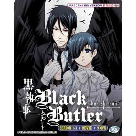 BLACK BUTLER 黑执事 S1-3+MOVIE+9OVA (9DVD)