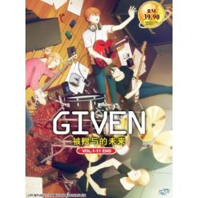 GIVEN 被赠与的未来 VOL.1-11 END (2DVD)